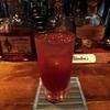 """仏蘭西屋の美味しいカクテル:「シンガポール・スリング」 Good Cocktails in My Favorite Bar: """"Singapore Sling"""""""