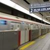 4月30日【昨日何が起こったか?】ミサイルで地下鉄が止まった??