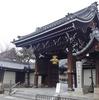 仏光寺の茶所