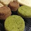 定番!糖質2.5gおからパウダー 蒸しパン4種類~レンジで簡単 糖質制限ダイエットレシピ~