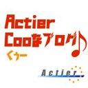 Actier COO(くぅ〜)なブログ♪
