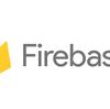 Firebase はアプリ開発者のヒーローとなるか