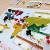 【ボードゲーム】僕は発展途上国!?『キープクール』で地球温暖化のシュミレーション