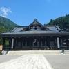 身延山久遠寺でミニマム観光! 時間がなくても体力が無くても楽しめます