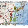 2017年10月11日 20時25分 福島県沖でM3.1の地震
