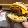 マック『ビーフデミチーズグラコロ』いつものグラコロがワンランク上の味に!!デミグラスソースとのマリアージュな朝に!!