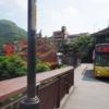 台北の市バスの利用法〜Google マップとEasy Card で万事解決?!〜