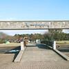 滋賀県立びわ湖こどもの国に行ってきました