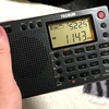 BCLラジオ、TECSUN PL-380