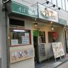 千代田区西神田 自家製麺うちそばの、チキン南蛮丼セット(もり)!!!