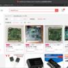 約10ドルで買える FPGAボード EBAZ4205 を購入してみました