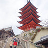 宮島 五重塔と千畳閣[せんじょうかく]はガラガラだった
