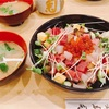 ランチ日記 #96 茅場町「菊寿司」具がたっぷりのバラちらし