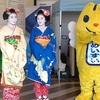 舞妓さんと京都市消防音楽隊【京都市長選挙PR活動】