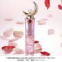 セーラームーンの『ムーンスティック🌙』が香水になって返ってきた💞乙女心をくすぐる超可愛いデザイン