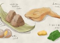 自宅キッチンでできる手軽な燻製料理。行楽の秋に持っていきたい燻製づくしの山弁当を作る