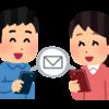 【婚活アプリのお作法】「はじめまして!」から「お会いしませんか?」までのベストなターン数と日数は!?