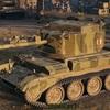 【World of Tanks】クソ戦車レビュー Challenger