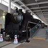京都鉄道博物館へ行ってきた その1