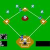 野球ゲームのエッセンス / ベースボール / FC