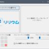 【WaterMarker】ウォーターマークを一括処理する超シンプルなソフトを作りました【Windows】