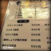 小倉北区室町『コーヒーと定食の店 永遠』 豚肉しょうが焼き定食