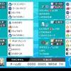 【剣盾S6】病的ウォットムダルマ【最終35位】
