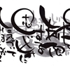 【石狩市のコーチング】コーチングカフェ『夢超場』 閉店前の一言❕Vo173『ストーップ❗(゚Д゚≡゚Д゚)゙?あ~もったいない❗』