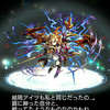 【ブレフロ】幻創進化「リゼ」を見てみよう