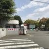 運転免許紛失!神奈川県二俣川の運転免許センターで再交付