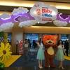 【7月25日〜28日開催】第14回:AMARIN Baby&Kids Fair 2019(アマリン・ベビー&キッズフェア)に初参戦してきました〜♪@BITEC(BTSバンナー)