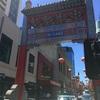 クリスタル・ジェイド メルボルンで飲茶の昼食 オーストラリアでも大人気の様子