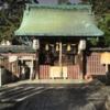 足利尊氏が奉納した石に触れる 京都 若宮八幡宮