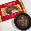 Uchi Cafe×GODIVAのコラボスイーツ『ショコラアイスクリームロールケーキ』を食べたのでご紹介します😋