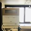 夫婦二人暮らしに食洗機は必要?置き型食洗機使用レビュー