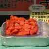 茨城 <めんたいパーク・市場寿司・大洗水族館・メロン狩り>《バスツアー》