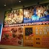 会津若松市のあやしい歓楽街を散策した話!