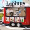 【厚沢部町】Lupinus(ルピナス)|キッチンカーでタピオカドリンクをテイクアウト