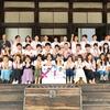 鯖江市地域活性化プランコンテストについて。