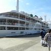 伊豆大島行ってきました