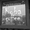 Koba coffee @倉敷,岡山