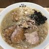 ラーメン:「豊潤亭」@武蔵小金井に食べに行ってみました。