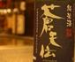 『蒼天伝』震災から復活した「気仙沼」のお酒。飲むことで応援できたら嬉しいです。