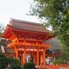上賀茂神社    岩倉具視が復活させた葵祭