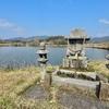 八幡池(山口県美祢)