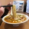 秋田ラーメン総選挙第4位【麺や二代目 夜来香(イエライシャン)】に行ってきた。激うまワロタw