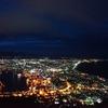 彼女ができたら函館山の夜景を見に行くぞ!