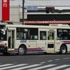 2/24 聖蹟桜ヶ丘駅