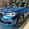 自動車ボディコーティング#137 BMW/X3 M40d 樹脂硬化型コーティング【Ω /OMEGA】1年定期メンテナンス+ホイールコーティング+革シート保湿クリーニング