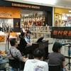 イオンモール高崎店ピアノインストラクター田島によるピアノサロン通信 Vol.1~サマーコンサート報告記事~